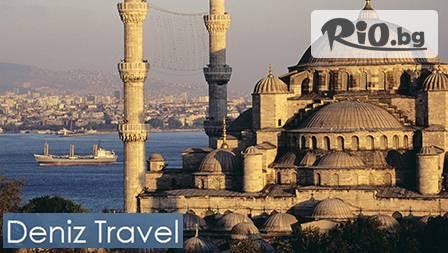 Уикенд в Истанбул за 119 лв. с 2 нощувки със закуски, транспорт с включени такси и посещение на Одрин + посещение на църквата Св.Св.Константин и Елена