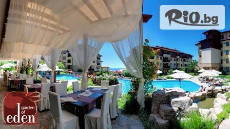 Апарт-хотел Райската градина 4 - thumb 4