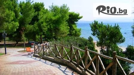 Почивка в Халкидики, Гърция с 3 нощувки, 3 закуски, 3 вечери за 149лв. на човек в хотел Simeon 3* + безплатно настаняване на дете до 13г