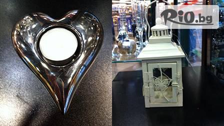 Стилно допълнение за интериора: декоративна ябълка или круша за 11,99 лв. или свещник - сърце инокс или английски фенер за 17.99 лв.