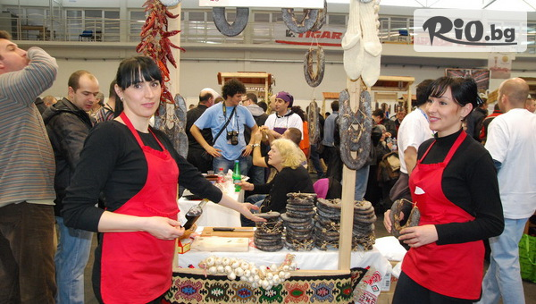 Екскурзия за Фестивала на Пегланата кобасица в Пирот на 27 Януари, от Теско груп