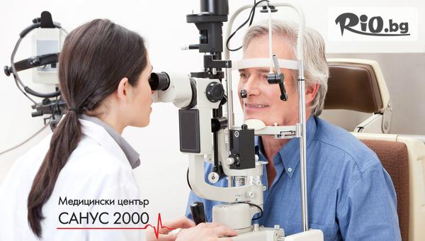 Очен преглед
