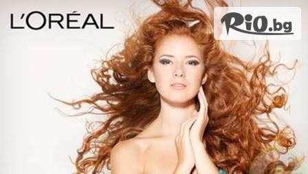 Възстановяваща терапия за коса + оформяне с четка и сешоар само за 4.90 лв или Подстригване + измиване + сешоар с продукти на L'Оreal за 9.90 лв