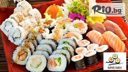 Super Sushi - thumb 3
