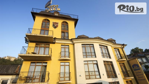 Луксозна почивка в центъра на Велико Търново! Нощувка със закуска, сауна и ползване на вътрешен басейн, от Хотел Премиер 4*