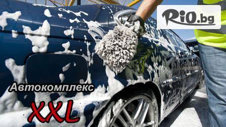 Автомивка XXL - thumb 2