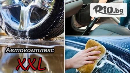 Автомивка XXL - thumb 1