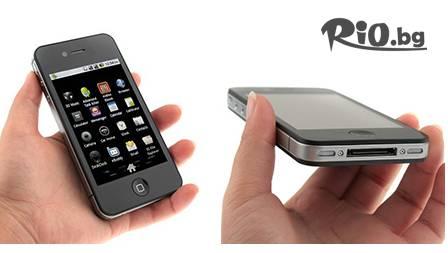 Смартфон с 2 SIM карти и OS Android 2.2 за 230 лв. вместо 480 лв. от АЛТАВИСТА 08 ЕООД