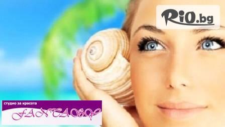 Грижа за лице с Thal'ion! Подхранваща терапия + масаж за 9,90лв. или Дълбоко почистване + маска за околоочен контур от Beauty Studio Fantasy!