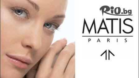 Ултразвуково вкарване на ампула Matis според вида кожа + маска само за 7.99 лв, вместо за 19 лв от Салон за красота Style Magic
