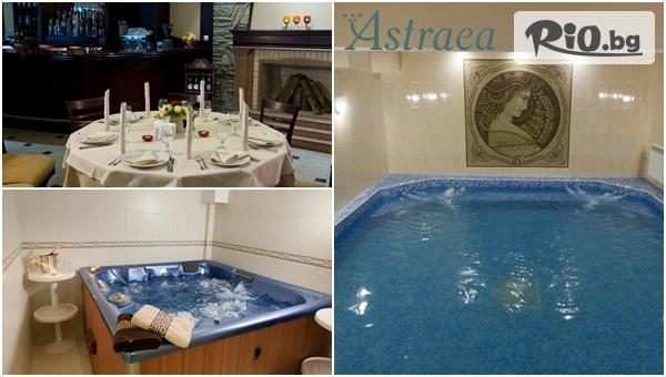 СПА почивка в Хисаря през Февруари! Нощувка на база All Inclusive light + минерален басейн и релакс зона, от Хотел Астрея 3*