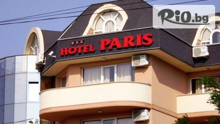 Хотел Париж 3* - thumb 4