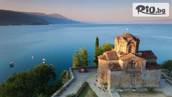 Великден в Охрид! 4-дневна екскурзия до Скопие, Охрид, Струга и Тирана с включени 3 нощувки и автобусен транспорт, от Шанс 95 Травел