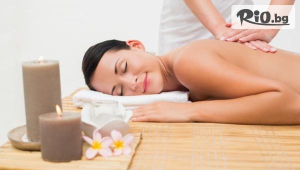 90 минути наслада! Арома лечебен масаж на цяло тяло + биосауна, от SHE Beauty Culture