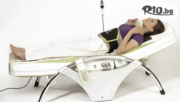 Една процедура оздравителен масаж на масажно легло Нуга Бест с 50% отстъпка, от Светлинна терапия и цветотерапия - Варна