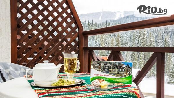 Зимна СПА почивка в Пампорово! Нощувка със закуска и вечеря + басейн и СПА център, от Хотел Стрийм Ризорт 3*