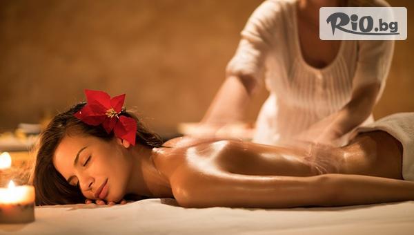Класически масаж на гръб или Арома масаж на цяло тяло, от Студио за красота Fantasy