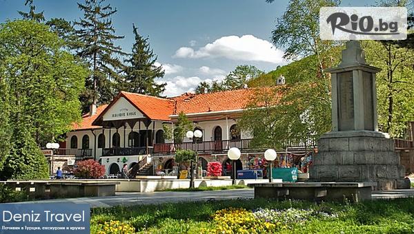 3-ти Март в Соко баня, Сърбия! 2 нощувки със закуски и вечери в Къща за гости Petkovic + автобусен транспорт и посещение на Суковски манастир и Пирот, от Дениз Травел