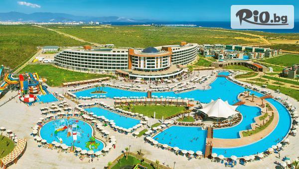 Ранно записване за Майски празници в Дидим! 5 нощувки на база Ultra All Inclusive в Aquasis De Luxe Resort and СПА 5*, от Адлер Холидейз