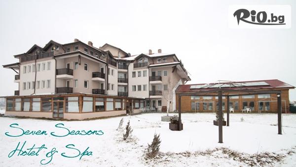 Зимна почивка край Банско! Нощувка със закуска и вечеря /по избор/ + СПА и минерален басейн, от Seven Seasons Hotel andСПА 3*