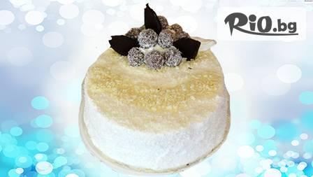 Вкусна торта за повод или без повод- Детска, Шоколадова или Кокос на цени от 11.90лв. от сладкарница