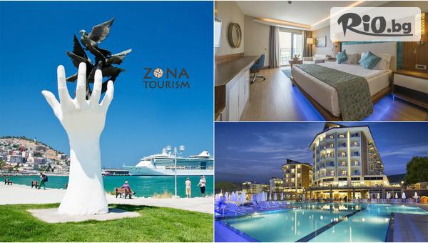 Ранно записване за море в Кушадасъ! 5 нощувки на база All Inclusive в Хотел Ramada Resort and Golf 5*, от Зона Туризъм