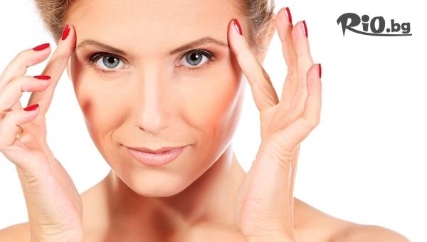 Мезотерапия с хиалуронова киселина за очи или цяло лице + бонус медицинско почистване на лице диамантено микродермабразио, от Jewel Skin Clinic