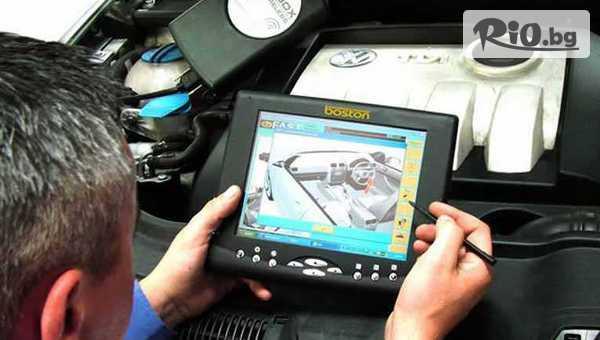 Компютърна диагностика и изчистване на грешки на лек автомобил + БОНУС: цялостен преглед, от Автосервиз Ди-Кри