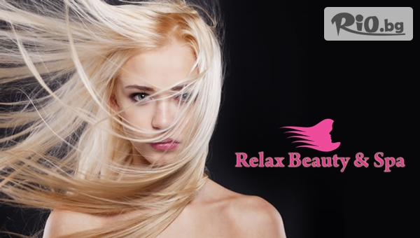 Терапия за коса