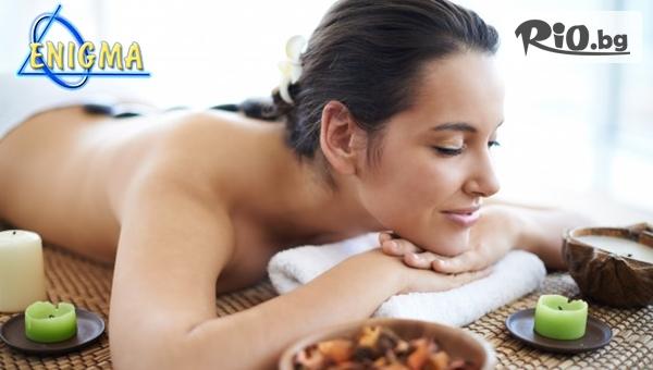 Ломи-ломи масаж