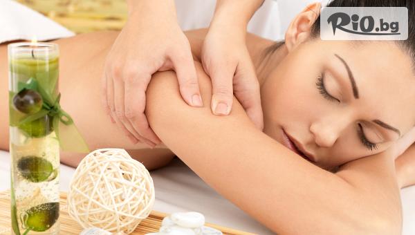 Пълен релакс! Класически масаж на цяло тяло с етерични натурални масла, от Салон за красота Lady Bug