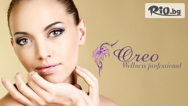 Кислородна терапия на лице, плюс диамантено микродермабразио, от Козметичен център Oreo