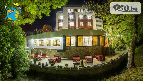3-ти Март в Соко баня, Сърбия! 2 нощувки със закуски и вечери /едната празнична/ в Hотел Nataly SPA 4*, от Arkain Tour