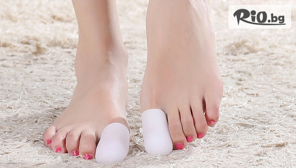 Без болка! Осигури си комфорт с Предпазители за пръстите на краката, от Hipo.bg
