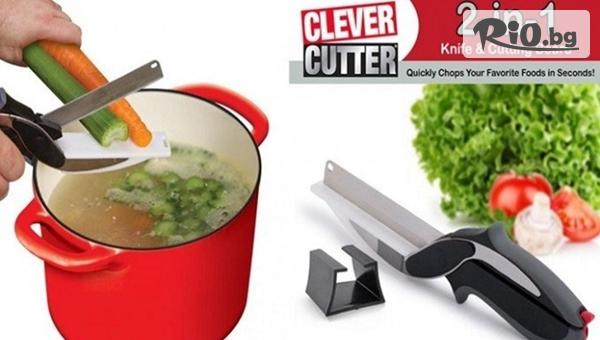 Кухненска ножица Clever Cutter 2в1 - нож и дъска за рязане, която улеснява работата ви в кухнята, от Hipo.bg