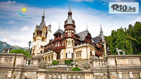 3-ти Март в Румъния