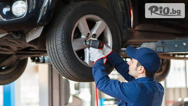 Смяна на гуми - 2 или 4 броя от 13 до 18 цола - сваляне, качване, демонтаж, монтаж и баланс, от Автосервиз Скилев