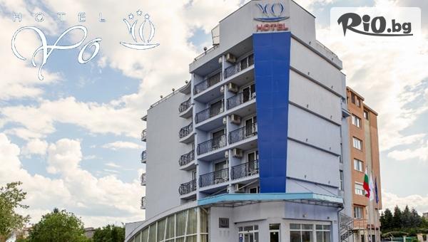 Хотел Йо 3*
