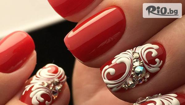 Красиви ръце и крачета