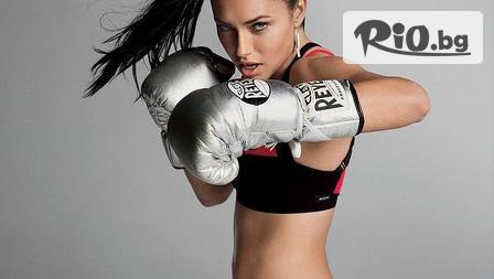 Тренировки по бокс #1