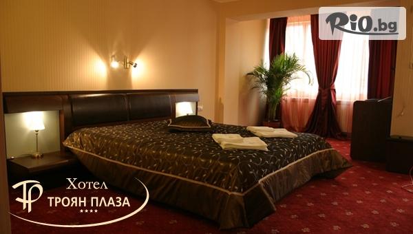 Хотел Троян Плаза 4* - thumb 4