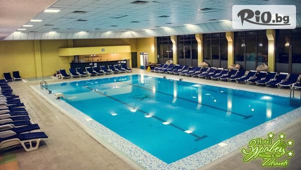Делнична луксозна почивка във Велинград! Нощувка със закуска и вечеря + СПА и минерален басейн, от Хотел Здравец Wellness andamp;Spa 4*