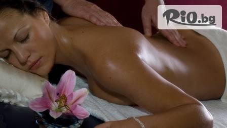 Арома сили! Релаксирай с класически масаж от Сана Дрийм само за 11.99 лв !