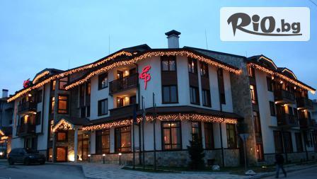 Зимна СКИ и СПА почивка в Банско! 2 или 3 Нощувки със закуски + СПА зона от 87лв, от Хотел Евелина Палас 4*