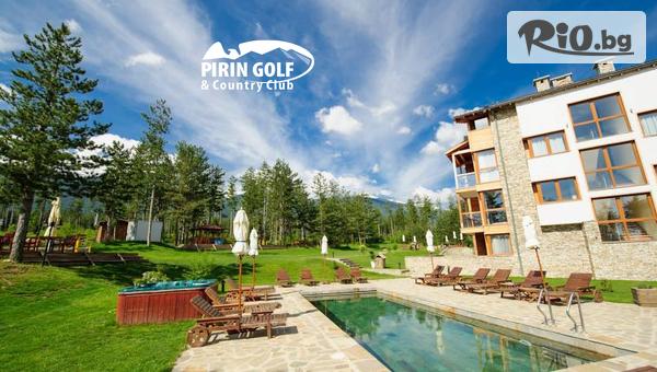 Почивка край Банско! Нощувка със закуска и вечеря + СПА, басейни и голф урок, от Апартаментен комплекс Пирин Голф 4*