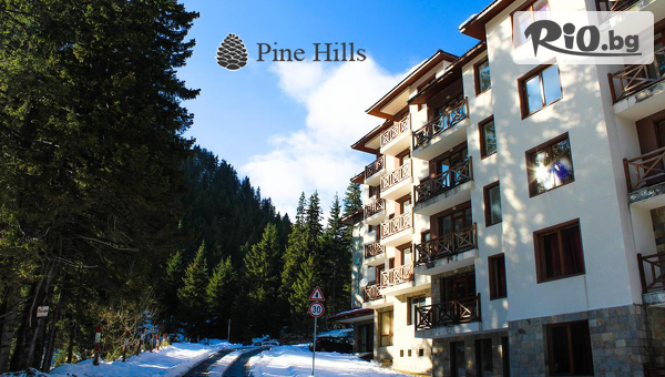 Апархотел Pine Hills - thumb 1