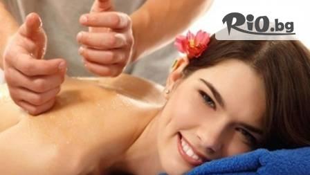 Вътрешна енергия! Разпуснете с масаж на гръб и на стъпала с козметика HISTOMER за 8,99 лв. в салон за красота MON AMOUR