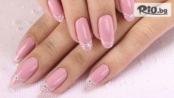 Galina Nails - thumb 2