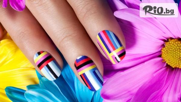 Galina Nails - thumb 3
