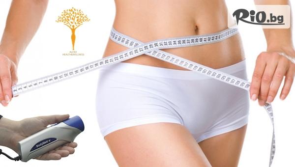 Измерване на телесен състав